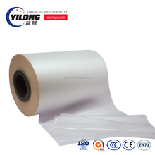 high transparency flexibility package self adhesive plastic bopp film