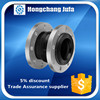 pn16dn150 epdm rubber coupling expansion rubber bellow flange flexible joint