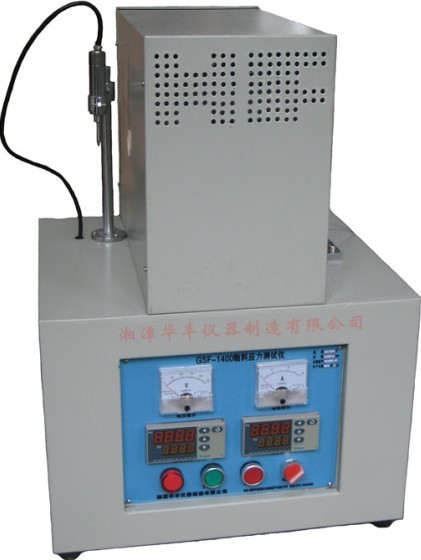 DIL0809PC High resolution thermal expansion analysis equipment dilatometer