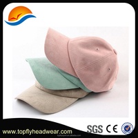 Custom blank seude baseball cap wholesale. New Design 6 Panel Fitted Pre-curved Brim Plain Suede Baseball Cap