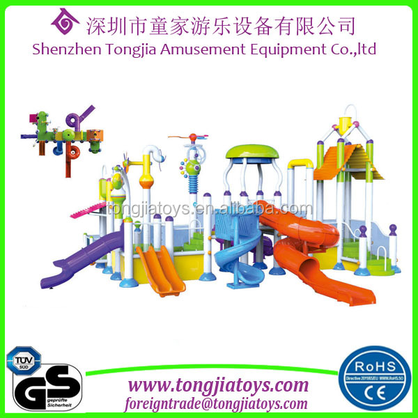 kids indoor water fun play equipment new design fashion aquatic park