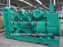 diesel engine750KVA generator for cummins chinese marine engine KTA38