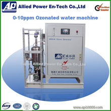 0-10ppm Ozone water generator treatment 1-60T/h capacity drinking water