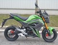 NEW SYLE MSX125 125CC MINI MOTORBIKE MOTORCYCLE