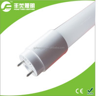 factory price china manucfacture glass tube / led glass t8 tube /janpese led tube t8