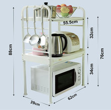 The kitchen display shelf Two layer Microwave oven display rack storage sundry dishes display stand