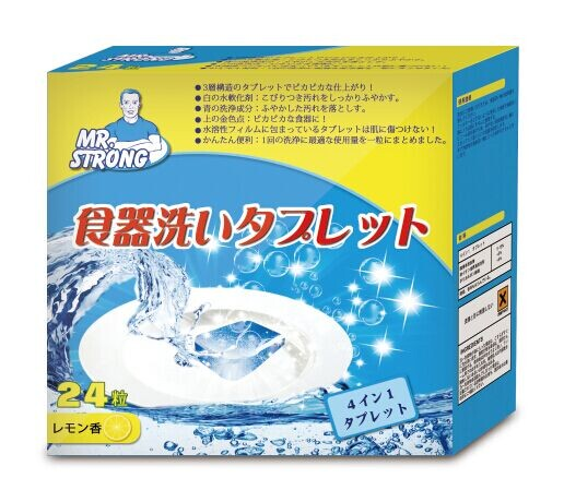 Strong cleaning water soluble film dishwashing tablets