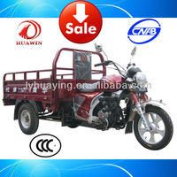 HY200ZH-ZHY 3 wheeler motorcycles