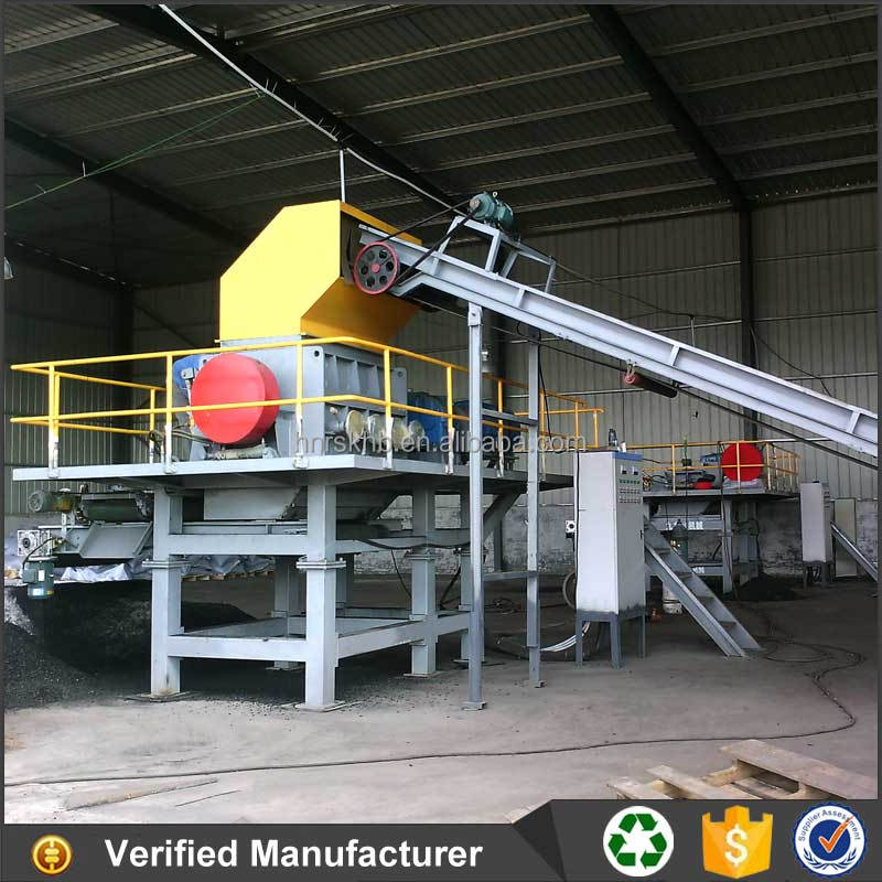 Used car tire recycling machine