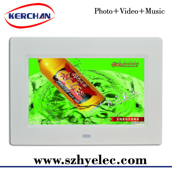 Led panel 7 inch battery powered lcd memories digital picture frame