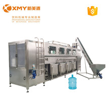 Large capacity Mineral water / pure water bottling plant / washing filling and capping machine