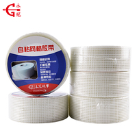 Fiber Glass Drywall Joint Tape For