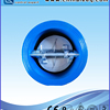 Well Sell Ductile Iron Wafer Dual