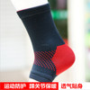 HaoZheng hot selling ankle supports