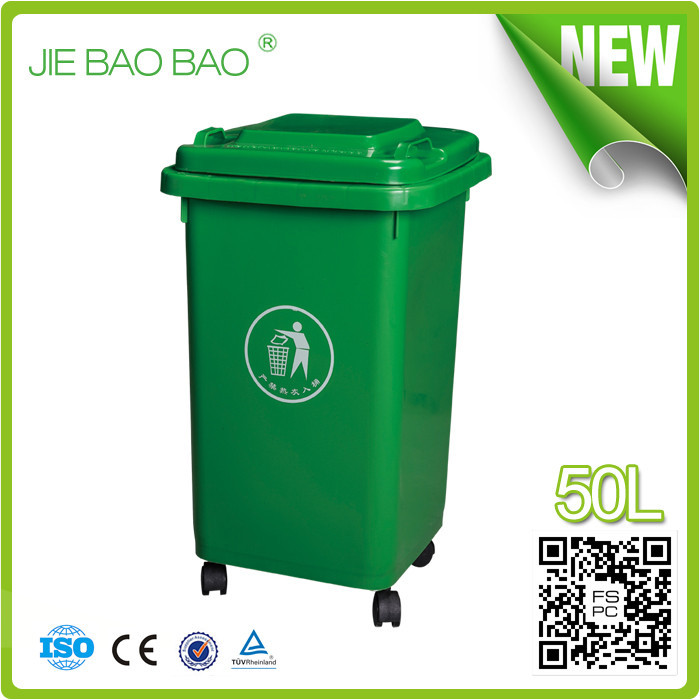 High Quality Household 50l plastic container 4 wheel garbage bin hotel