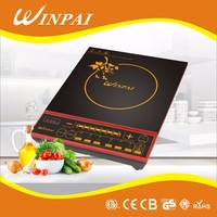 Walmart Induction cooker factory price with spare parts