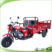 2015 china best 3 wheel motorcycle with one and half row seats