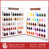 salon use professional color chart hair dye iso synthetic hair color swatch chart