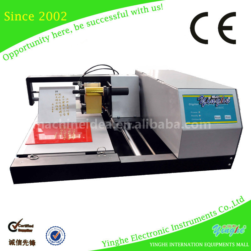 Factory direct sale 3050 gold foil printer