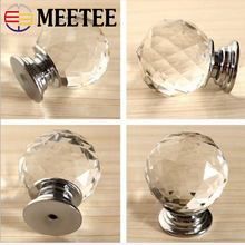 30mm Crystal handle crystal glass ball cabinet zinc alloy furniture hardware handle