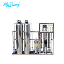 Sea Water Desalination System/Dyeing Water Treatment Plant