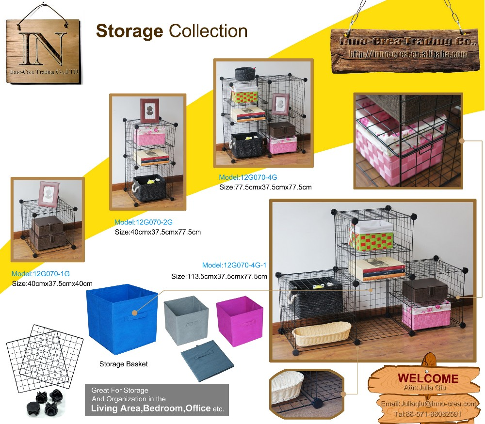 Black Four Grid Wire Cube Storage