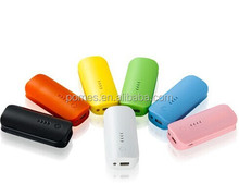 5200 mAh high power rechargeable backup battery pack Mobile PowerPack 5200mAh