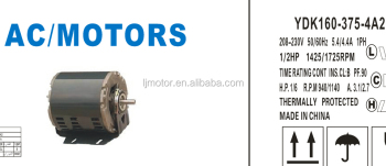 AC Evaporative air cooler motor 1/4HP-1/2HP