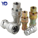 Hydraulic quick release couplings coupler ISO7241 A interchange parker