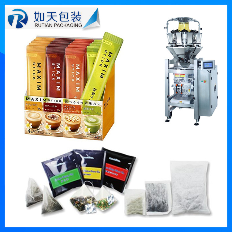 automatic vertical price tea bag packing machine