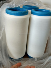 Poliester/nylon spandex covered yarn 75/20,75/40,100/40,150/40 stock for circular machine,knitting socks