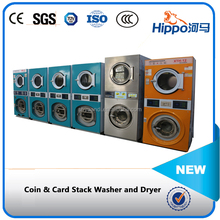 Hippo 15kg wholesale coin laundry machine washer dryer