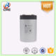 metalized ac film capacitor, air conditioner filter
