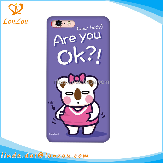 Unique fancy phone cases TPU bulk personalized purple best buy mobile phone cases
