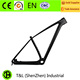 wholesaler 29er mountain bike carbon frame with light weight