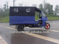 Chongqing petrol engine tricycle for passenger