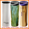 450ML New design stainless steel double wall insulated travel mug with silicone cover