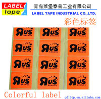 Barcode label cosmetic packaging labels design product label