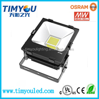 ul certification football stadium dmx rgb outdoor led flood light