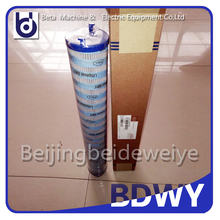 high quality leemin replacement return Oil filter element