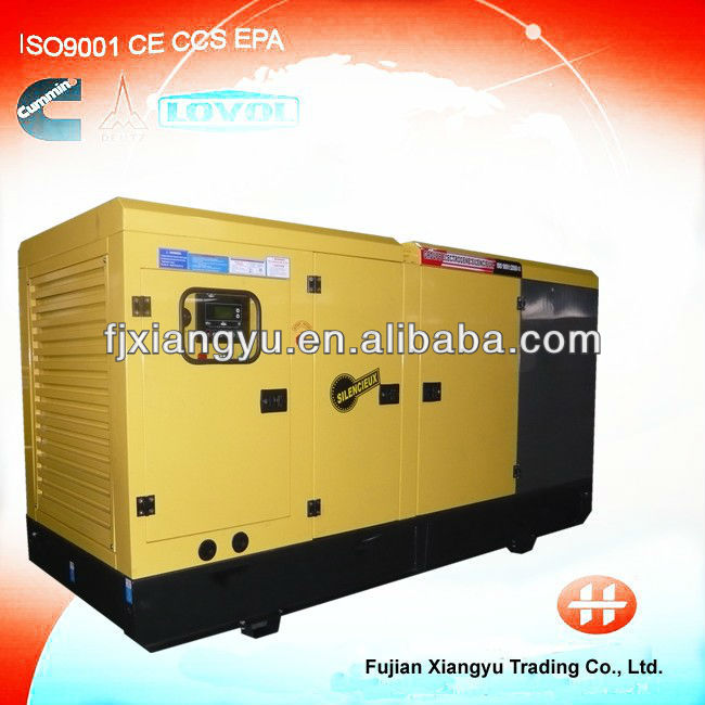 2017 YUCHAI silent type Good Quality diesel generator set