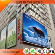 p8 outdoor water proof led screen video advertising board IP65 High resolution led screen for sale