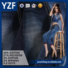 YZF denim fabric Hot sell stretch denim cotton fabric wholesale long denim skirts