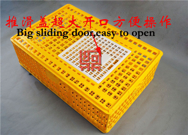 Big sliding door and easy to open plastic poultry transport cages