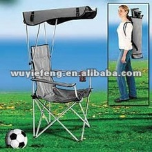 2012 newest confortabe outdoor chair with canopy XY-441