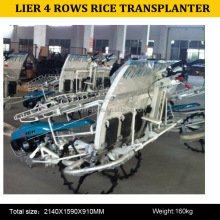 CHINA GOOD SUPPLIER OF LIER RICE TRANSPLANTER PRODUCTS WITH 4 ROWS, 4 ROWS MANUAL RICE TRANSPLANTER