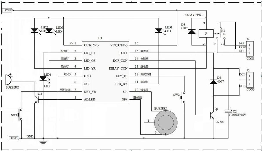 Leak Detection Equipment Lpg Gas Detector Fire Alarm