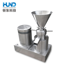 Hot Sale Commercial Peanut Butter Making Colloid Mill Hummus Grinder Machine For Sale