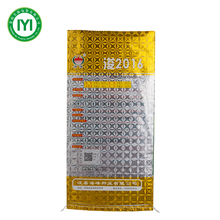 MY Vietnam Hot New Products Customized Size 55-120GSM PP Woven Rice Bag Importer