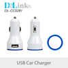 2017 new car shenzhen phone accessories fast charger